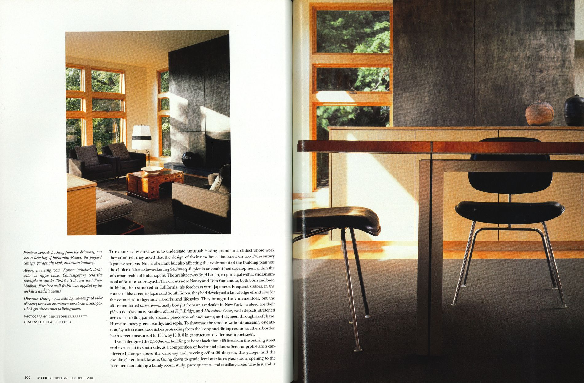 Interior Design, October 2001
